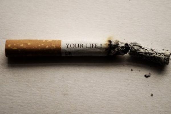 A dohányzásról